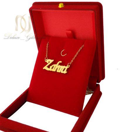 گردنبند اسم زهرا استیل لاتین طلایی nw-n495 از نمای کنار
