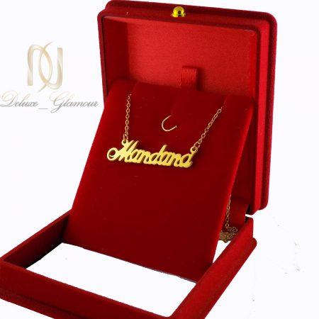 گردنبند اسم ماندانا لاتین استیل طلایی nw-n492 از نمای کنار