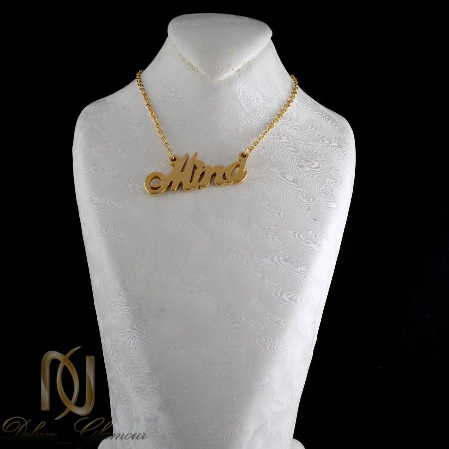 گردنبند اسم مینا لاتین استیل طلایی nw-n489 از نمای روبرو