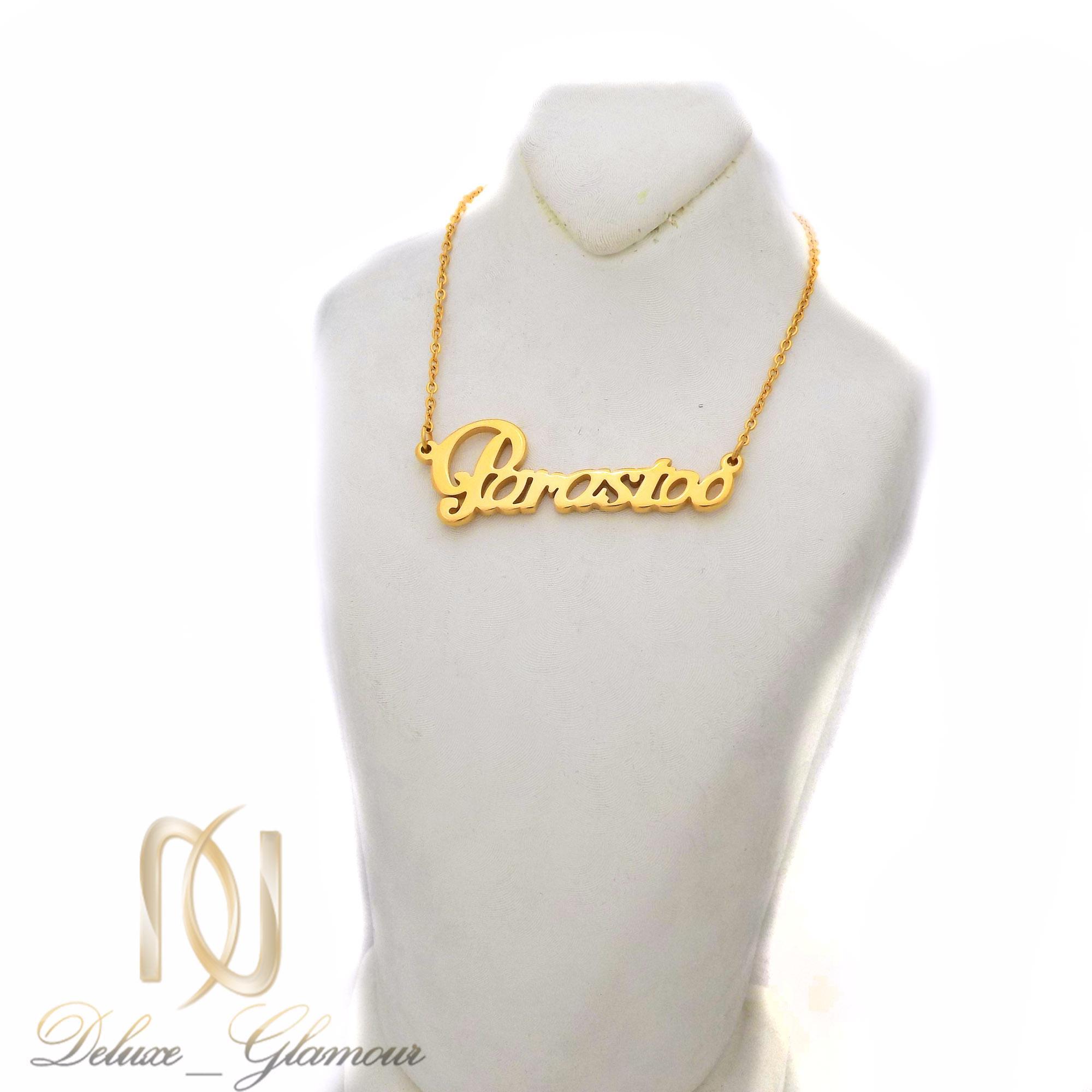گردنبند اسم پرستو لاتین طلایی استیل nw-n483 از نمای روبرو