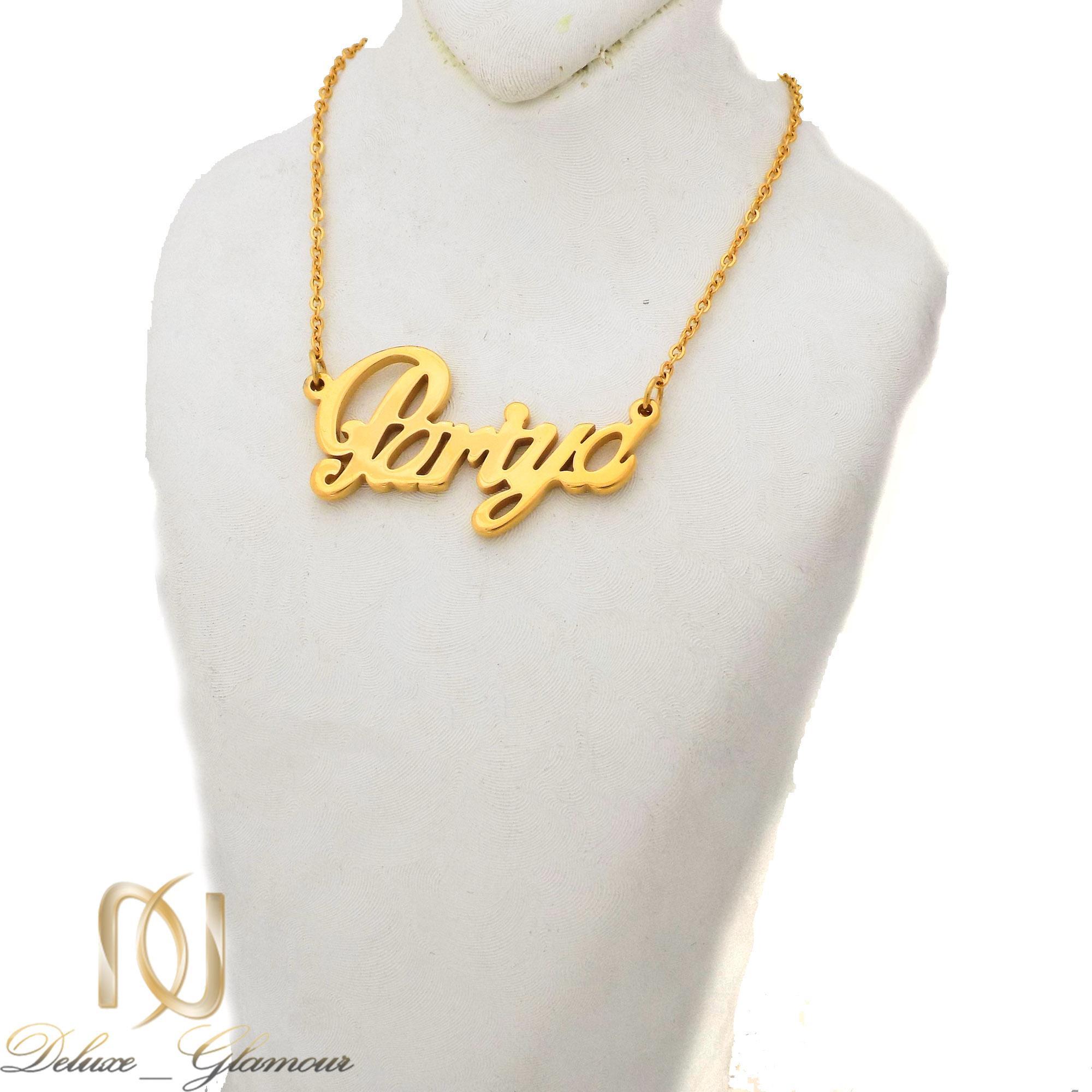 گردنبند اسم پریا استیل طلایی لاتین nw-n484 از نمای روبرو