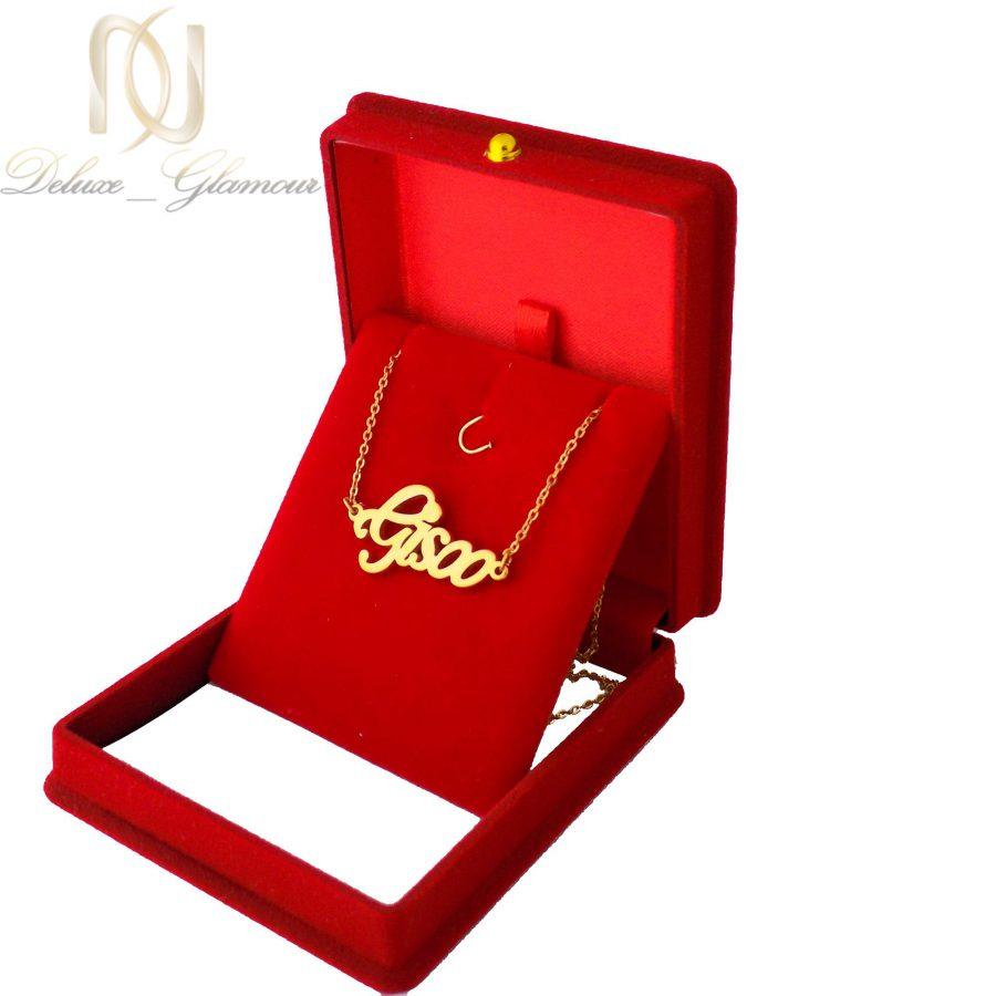 گردنبند اسم گیسو لاتین استیل طلایی nw-n496