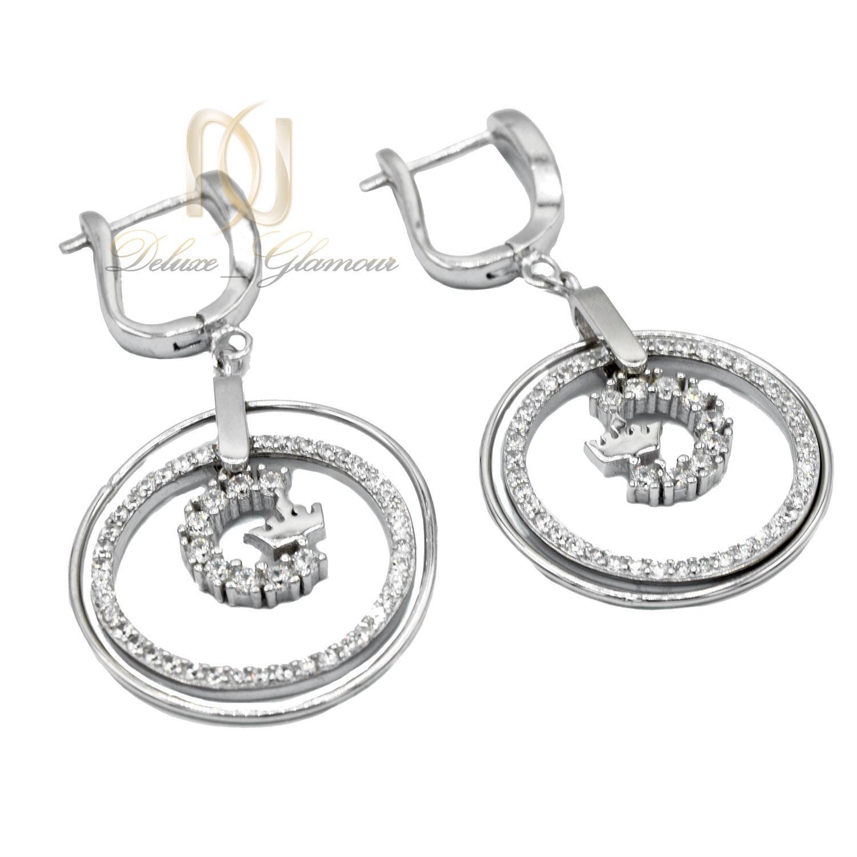 گوشواره نقره زنانه آویزی طرح ماه و تاج ER-N190 از نمای سفید