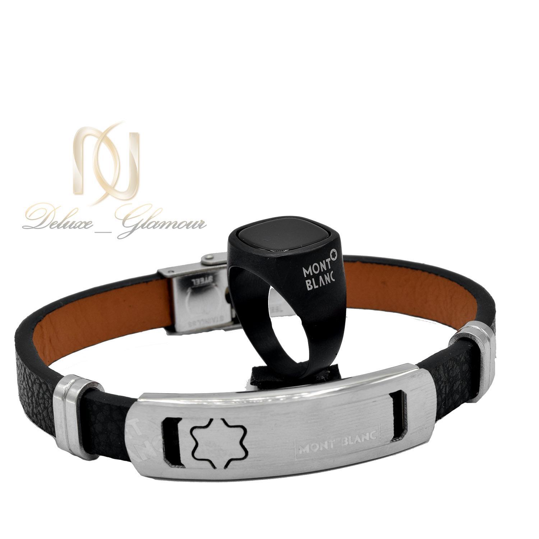 ست دستبند و انگشتر مردانه اسپرت ns-n500 از نمای سفید