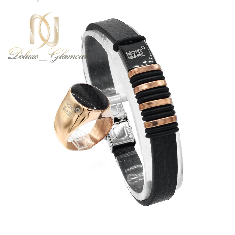 ست دستبند و انگشتر مونت بلانک مردانه ns-n451