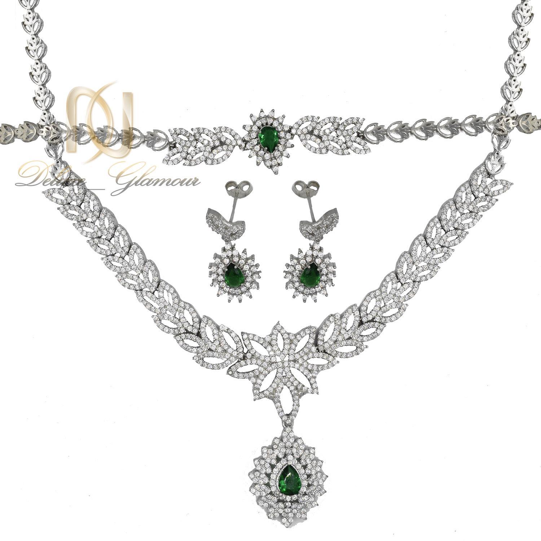 سرویس نقره زنانه سلطنتی نگین سبز ns-n486 از نمای سفید