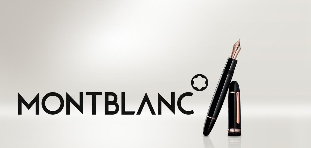 معرفی برند مونت بلانک MONT BLANC