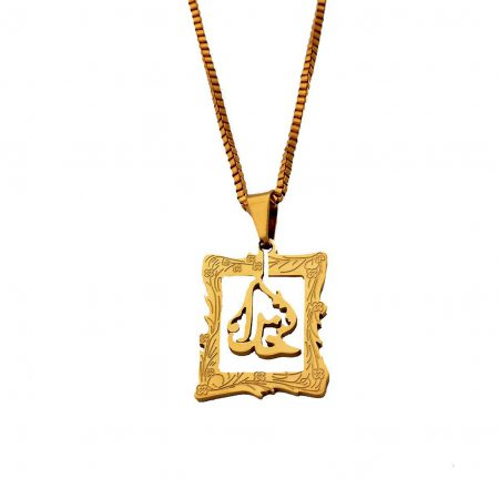 گردنبند اسم خدا استیل طرح طلا nw-n503 از نمای سفید