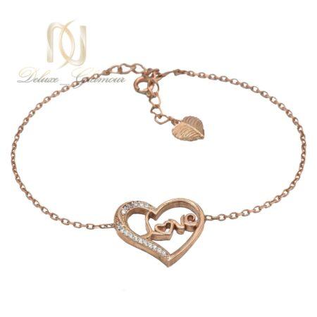 دستبند دخترانه طرح love نقره ds-n015