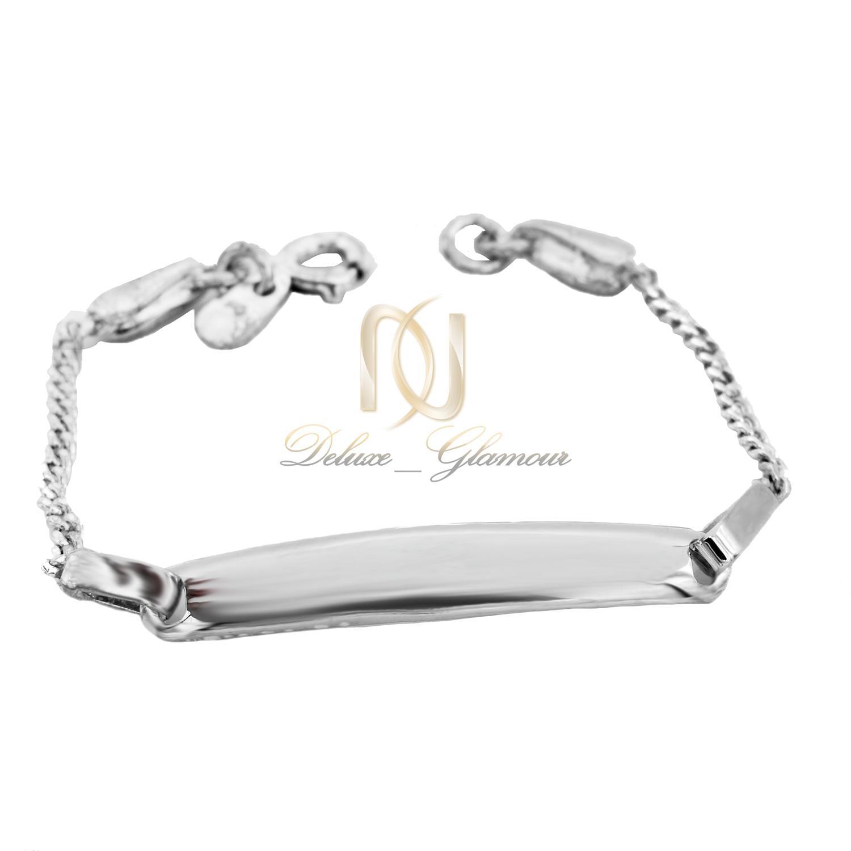 دستبند نقره بچگانه طرح طلا سفید ds-n494