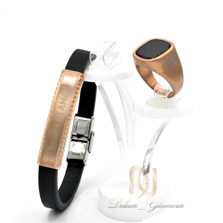 ست انگشتر و دستبند مونت بلانک رزگلد ns-n464 از نمای دور