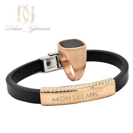 ست انگشتر و دستبند مونت بلانک رزگلد ns-n464 از نمای سفید