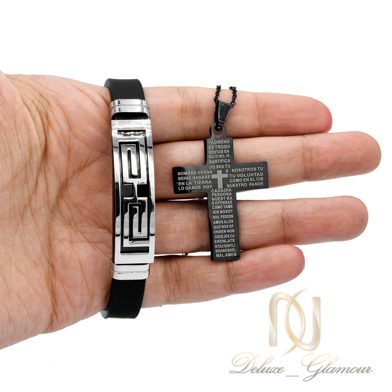 ست دستبند و گردنبند مردانه اسپرت ns-n463 از نمای روی دست