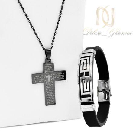 ست دستبند و گردنبند مردانه اسپرت ns-n463 از نمای سفید