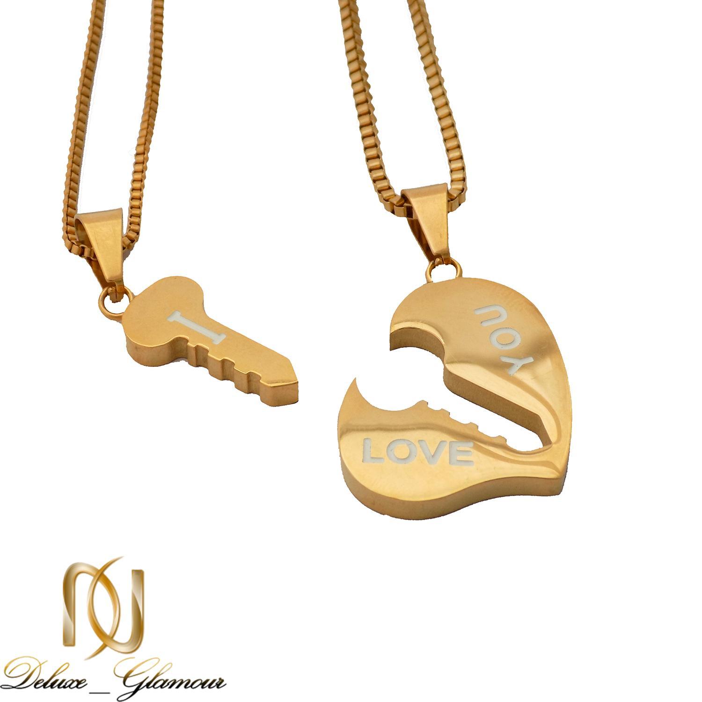 گردنبند ست دو تکه ای طرح قلب و کلید nw-n524 از نمای کنار