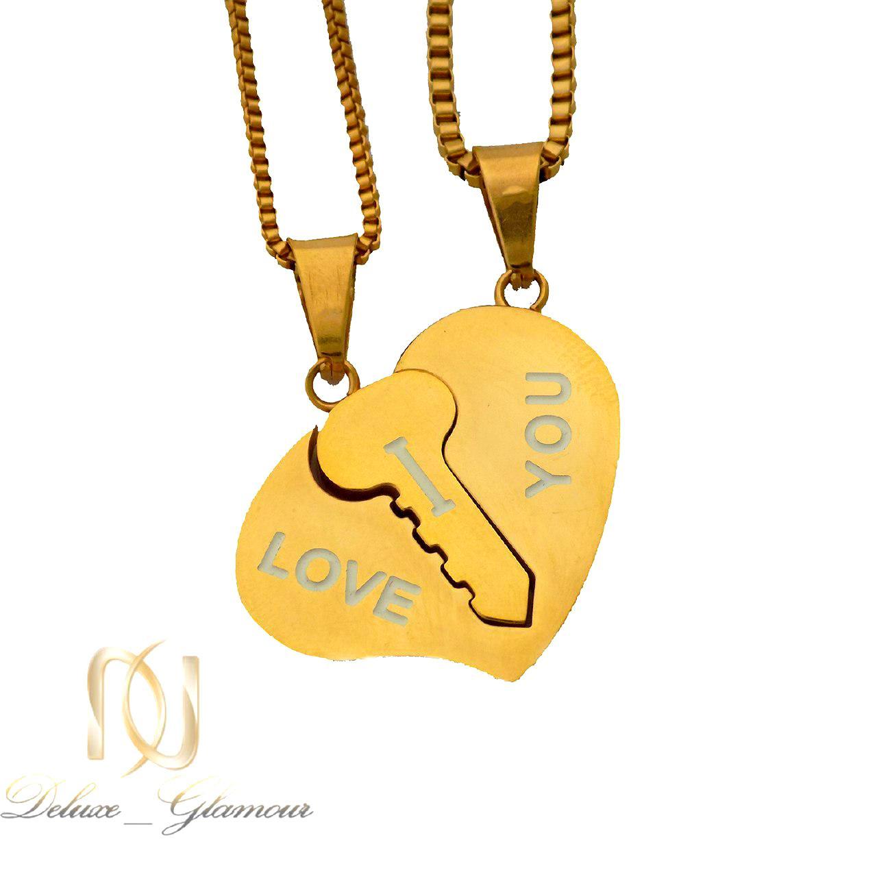 گردنبند ست دو تکه ای طرح قلب و کلید nw-n524 از نمای روبرو