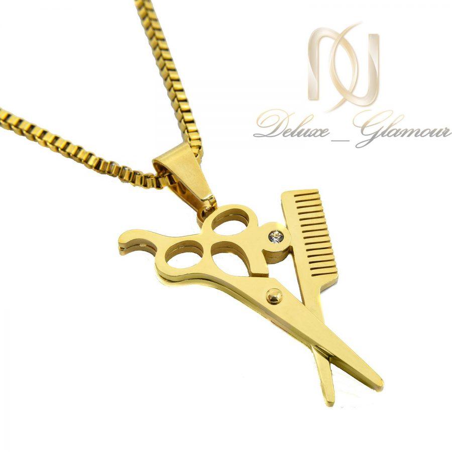 گردنبند طرح قیچی و شانه nw-n547