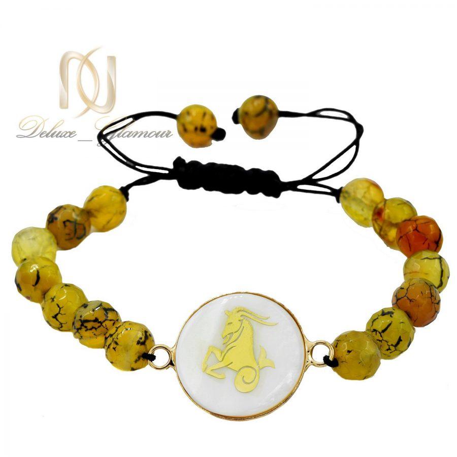 دستبند سنگ ماه تولد دی ds-n504 از نمای سفید