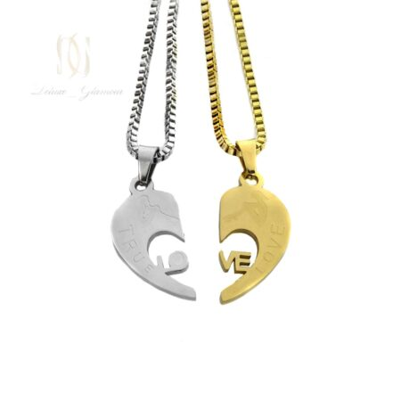 گردنبند ست عاشقانه دو تکه nw-n565 از نمای نزدیک