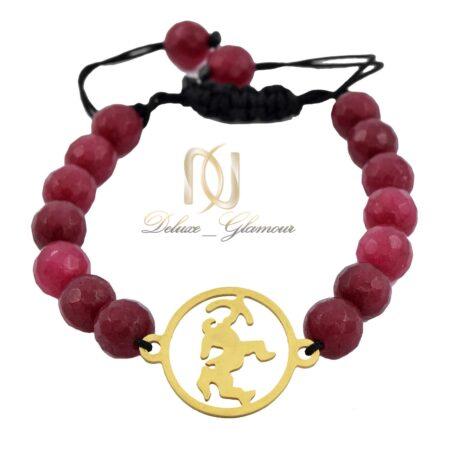 دستبند سنگ ماه تولد آذر ds-n516