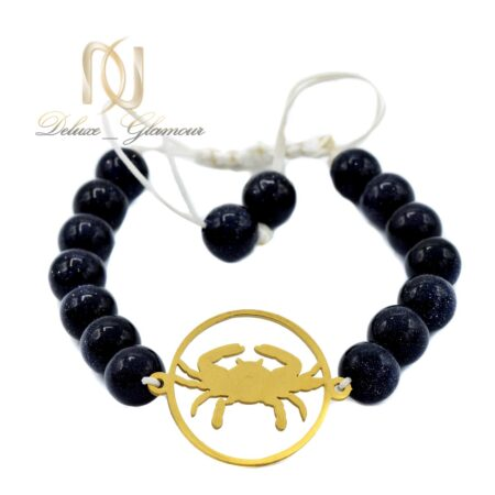 دستبند سنگ ماه تولد تیر DS-N518 از نمای سفید