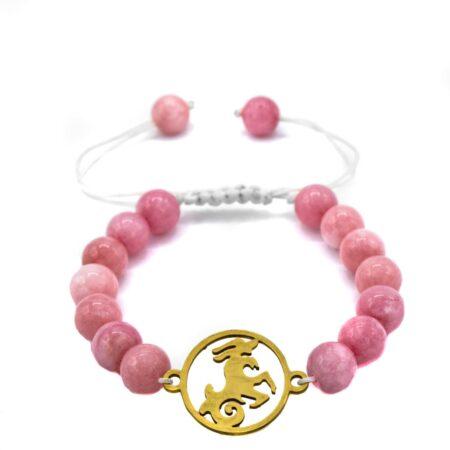 دستبند سنگ ماه تولد دی ds-n519 از نمای سفید