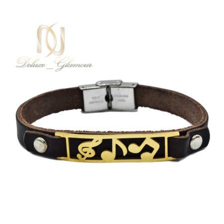 دستبند چرمی طرح کلید سل ds-n514 از نمای سفید