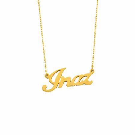 گردنبند اسم آیناز لاتین استیل nw-n620