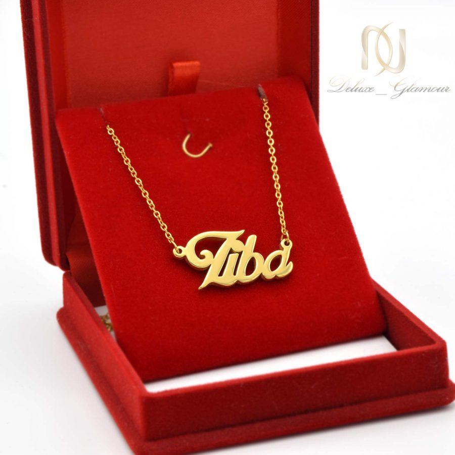 گردنبند اسم لاتین ziba طلایی nw-n610 از نمای روبرو