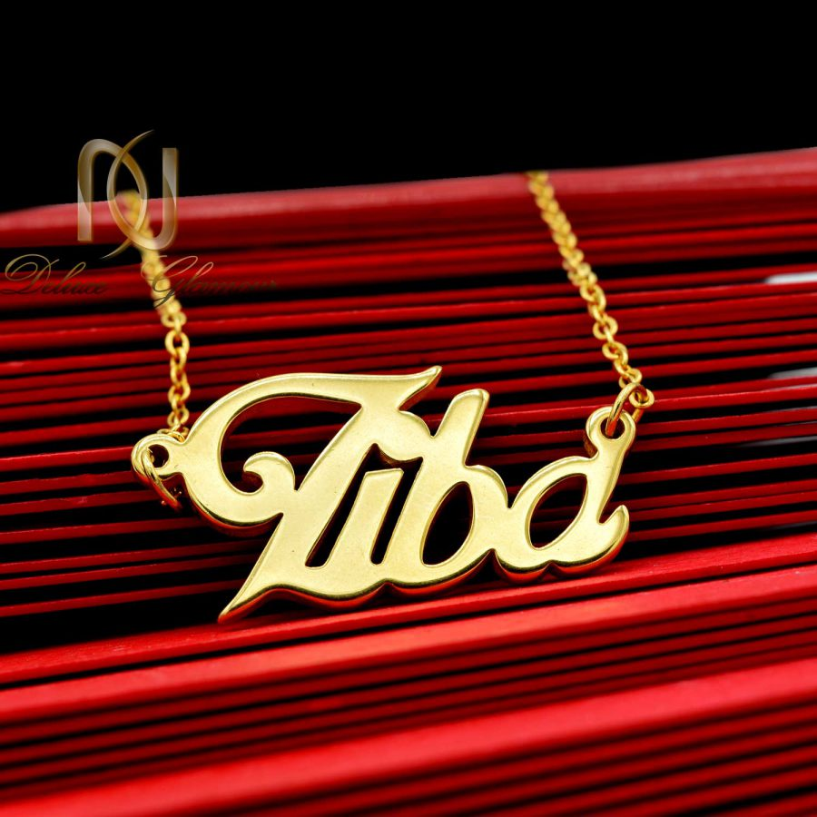 گردنبند اسم لاتین ziba طلایی nw-n610