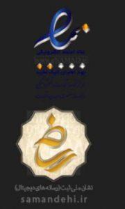 نماد های لوکس گلامور