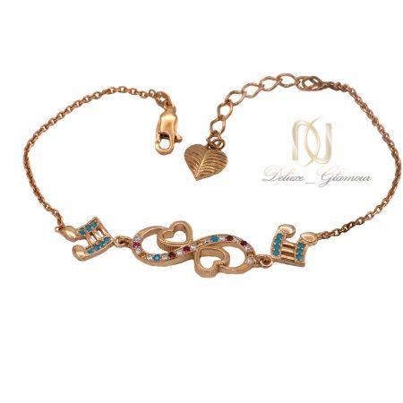 دستبند نقره طرح نت موسیقی رزگلد ma-n421 از نمای سفید