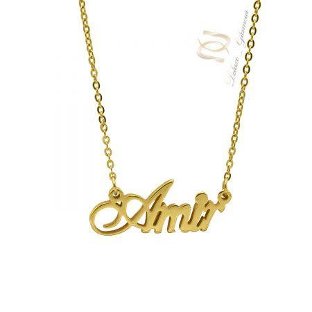 گردنبند اسم امیر لاتین طلایی nw-642 از نمای سفید