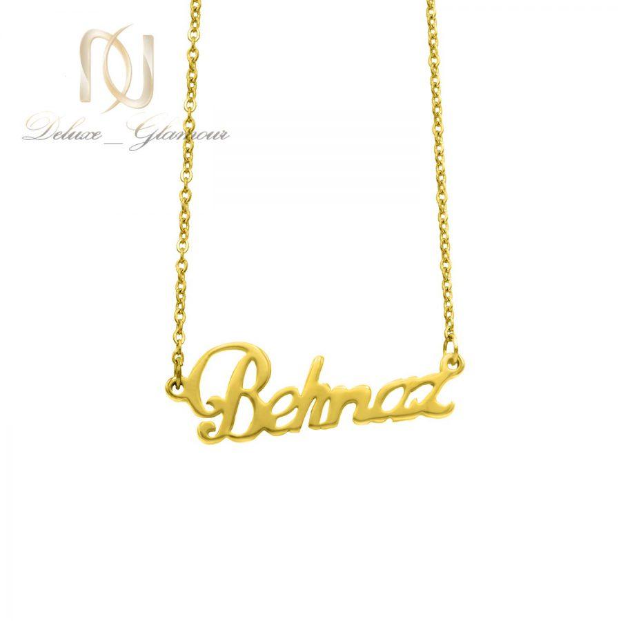 گردنبند اسم بهناز لاتین طلایی nw-n648 از نمای سفید