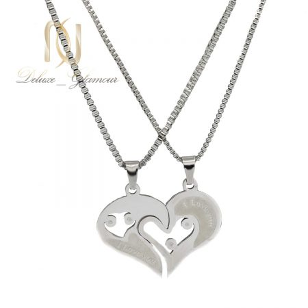 گردنبند ست عاشقانه دو تکیه nw-n643 از نمای سفید