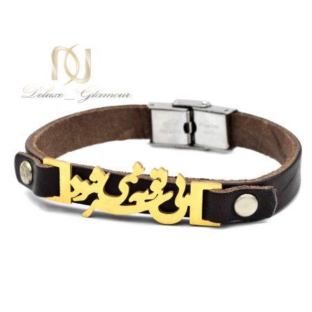 دستبند چرم اسپرت رویه استیل ds-n575
