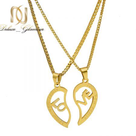 گردنبند دوتکه عاشقانه طرح قلب nw-n658 از نمای روبرو