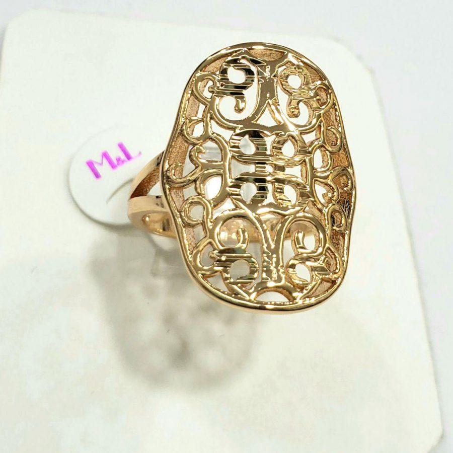 انگشتر زنانه عمده طرح طلا ba-n141 از نمای روبرو