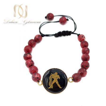 دستبند سنگ ماه تولد بهمن ds-n658 از نمای سفید