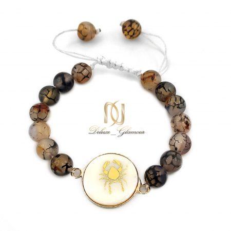 دستبند سنگ ماه تولد تیر ds-n659