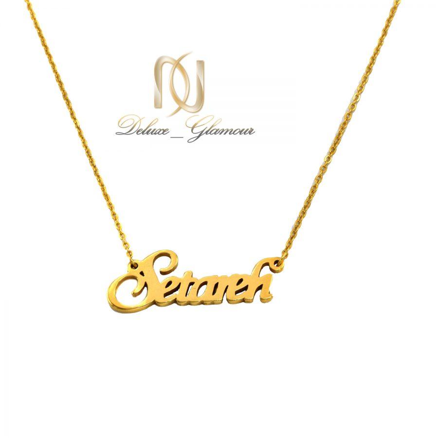 گردنبند اسم ستاره استیل طلایی nw-n757 از نمای سفید