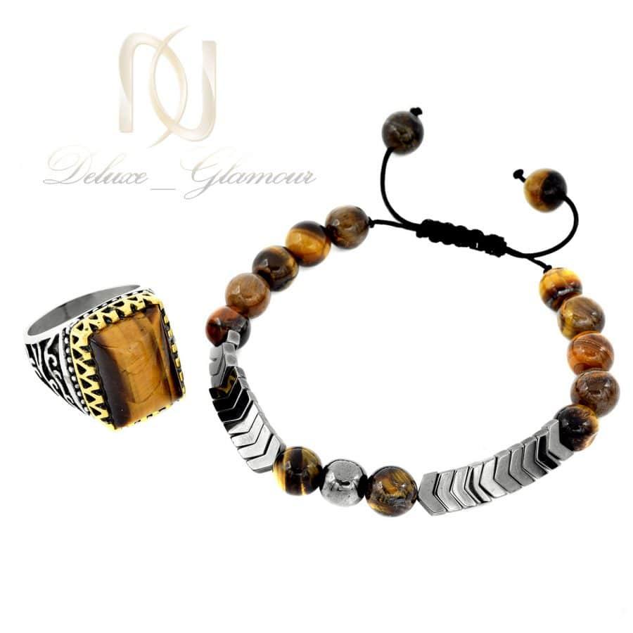 ست دستبند و انگشتر  پسرانه اسپرت ns-n681