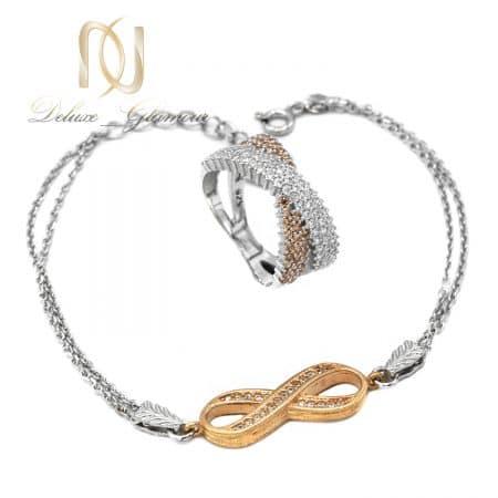 ست دستبند و انگشتر نقره زنانه ns-n736