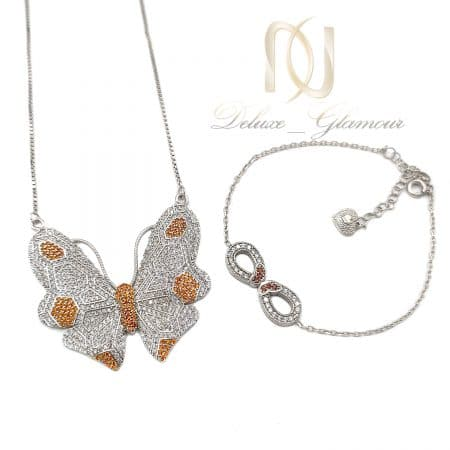 ست دستبند و گردنبند نقره طرح پروانه ns-n741