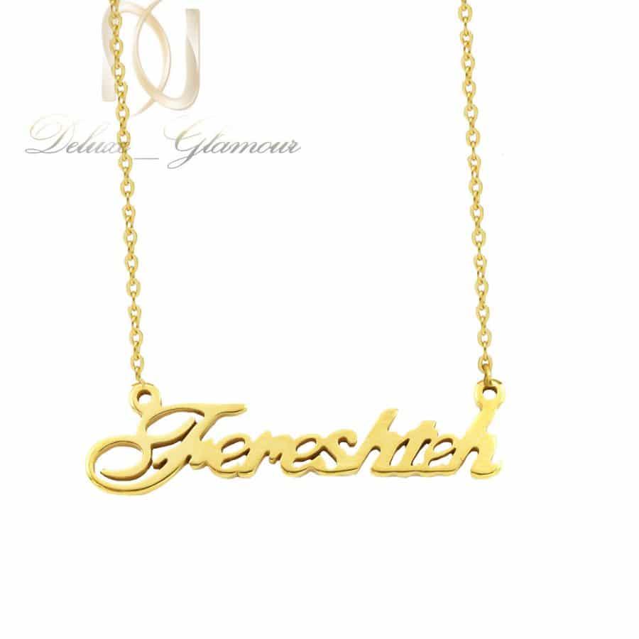 گردنبند اسم فرشته استیل طلایی nw-n793