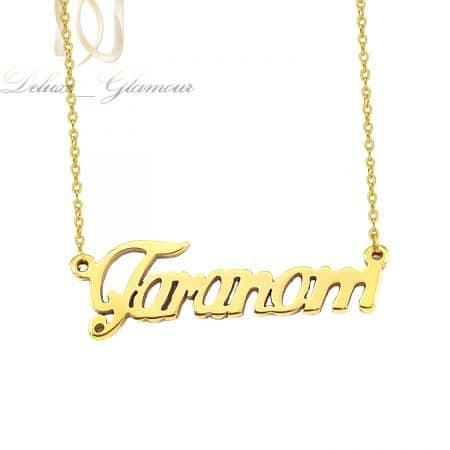 گردنبند اسم taranom استیل طلایی nw-n789