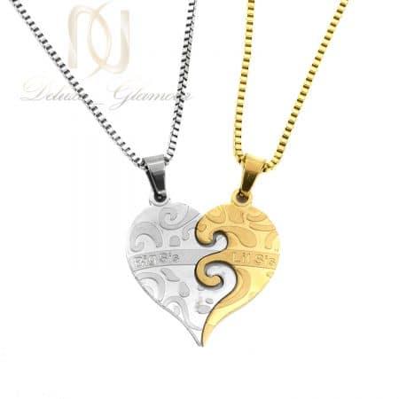 گردنبند ست خواهرانه استیل قلب nw-n790