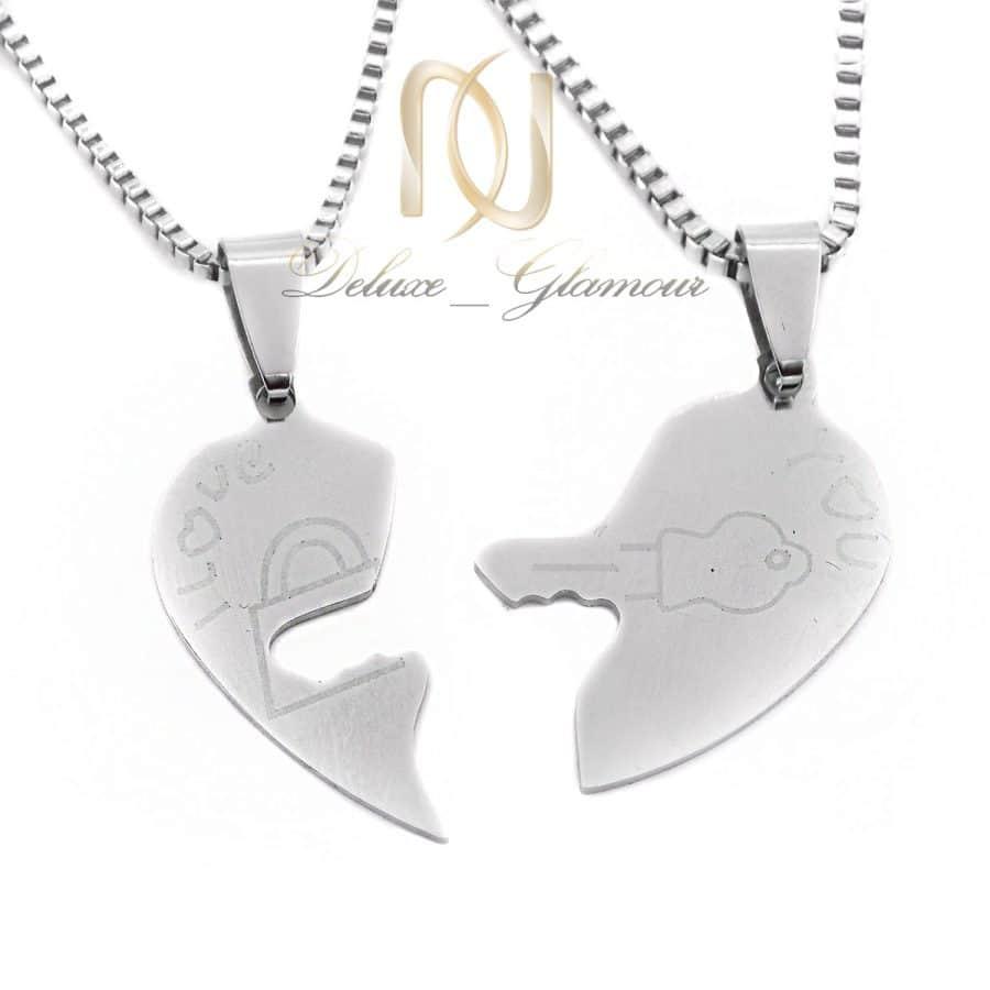 گردنبند ست طرح قلب 2 | گردنبند ست عاشقانه دو تکه استیل NW-N821