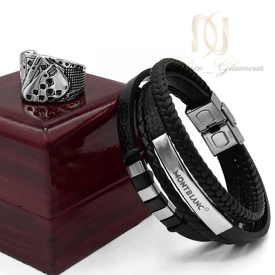ست مردانه 3 1 | ست دستبند و انگشتر مردانه اسپرت ns-n690