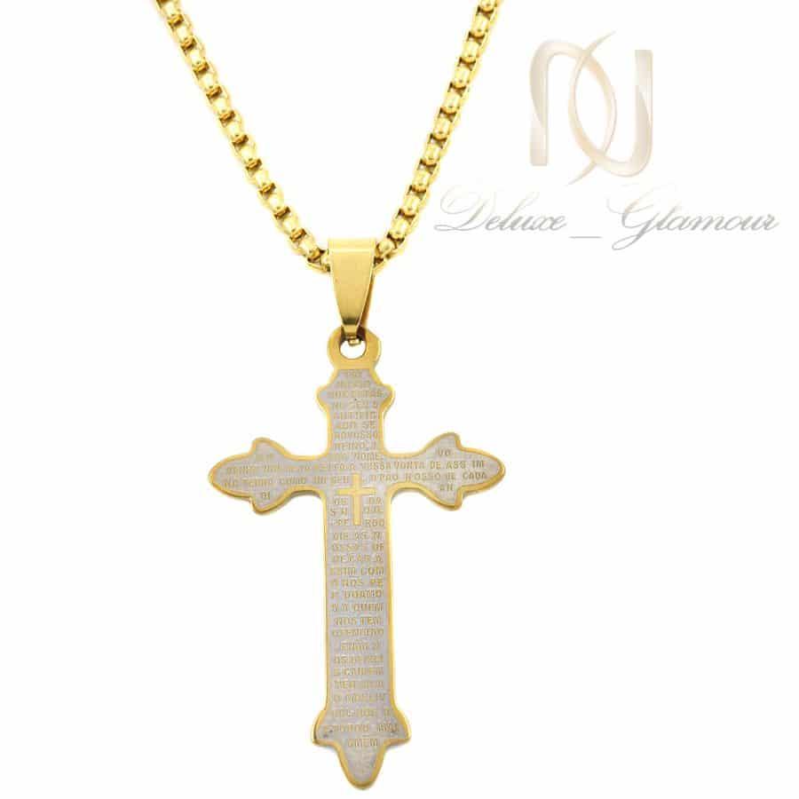 گردنبند صلیب 3 | گردنبند پسرانه صلیب استیل طلایی nw-n727